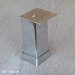 Регулируем алуминиев крак 13K.7034