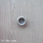 Мебелна дръжка 09DO.5145