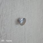 Мебелни дръжки 09DO.5033