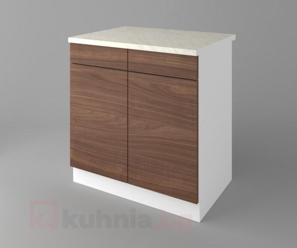 Долен кухненски шкаф с две чекмеджета и две врати Атлас