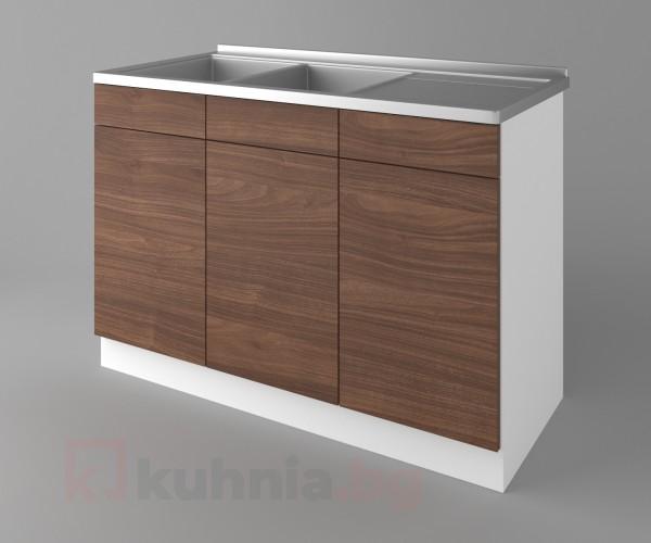Долен кухненски шкаф с двукоритна мивка Атлас