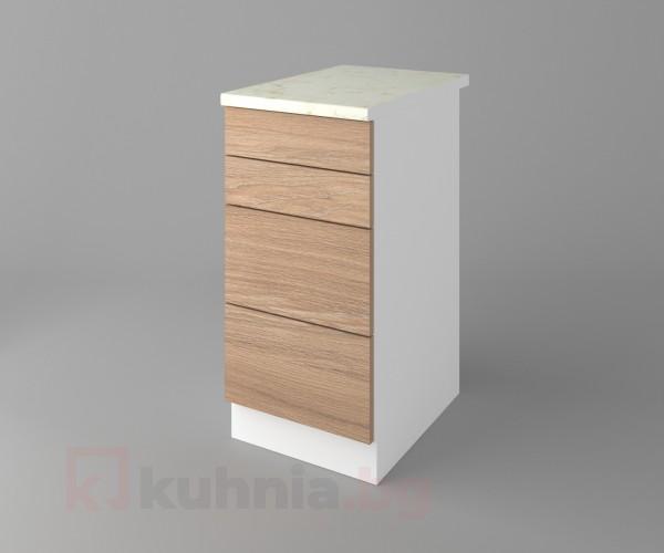 Долен кухненски шкаф с четири чекмеджета Поларис