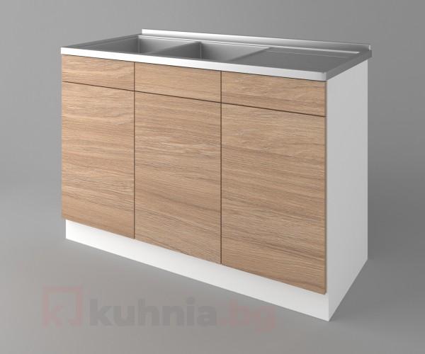 Долен кухненски шкаф с двукоритна мивка Поларис