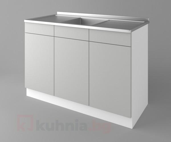 Долен кухненски шкаф с мивка - с две работещи чекмеджета Мирта