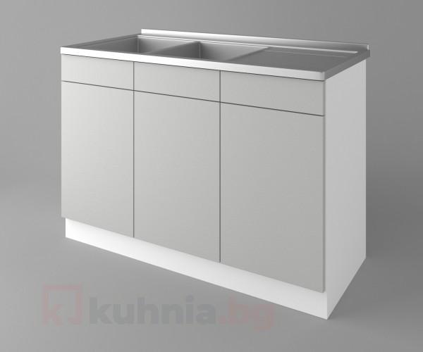 Долен кухненски шкаф с двукоритна мивка Мирта