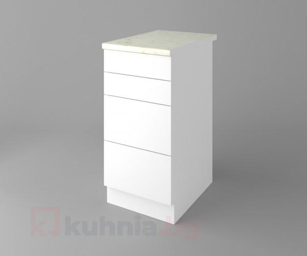 Долен кухненски шкаф с четири чекмеджета Нарцис