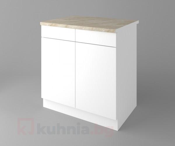 Долен кухненски шкаф с две врати и две чекмеджета Нарцис