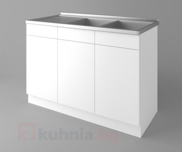 Долен кухненски шкаф с двукоритна мивка Нарцис