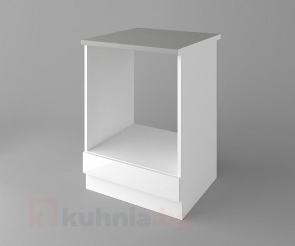 Долен кухненски шкаф за вградена фурна Нарцис - Гланц