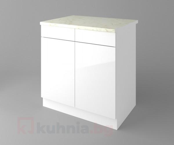 Долен кухненски шкаф с две чекмеджета и две врати Нарцис гланц