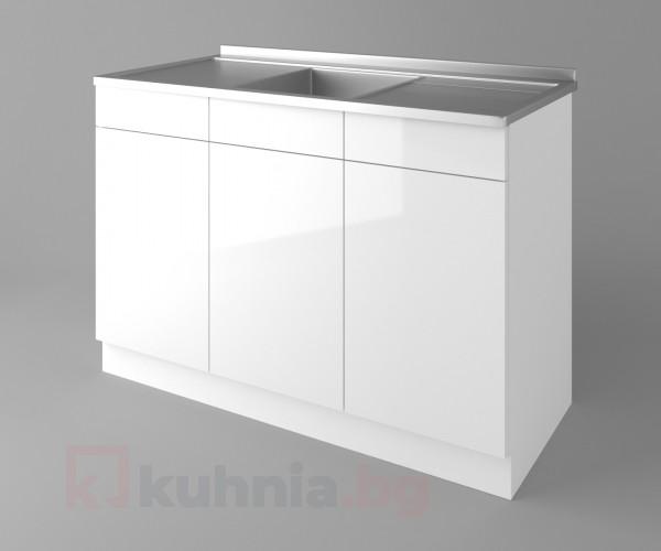 Долен кухненски шкаф с мивка - с две работещи чекмеджета Нарцис - Гланц