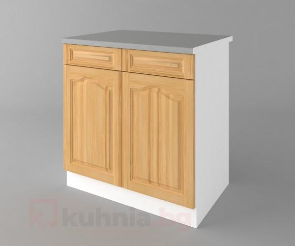 Долен кухненски шкаф с две чекмеджета и две врати Астра - Натурална