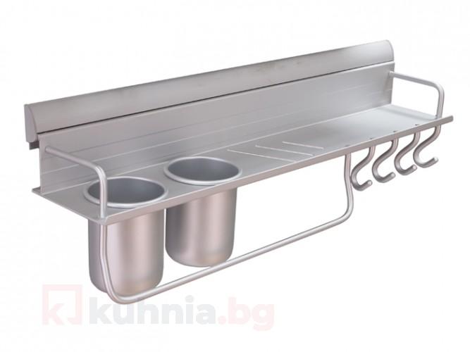 Алуминиев мултифункционален рафт за кухня KA