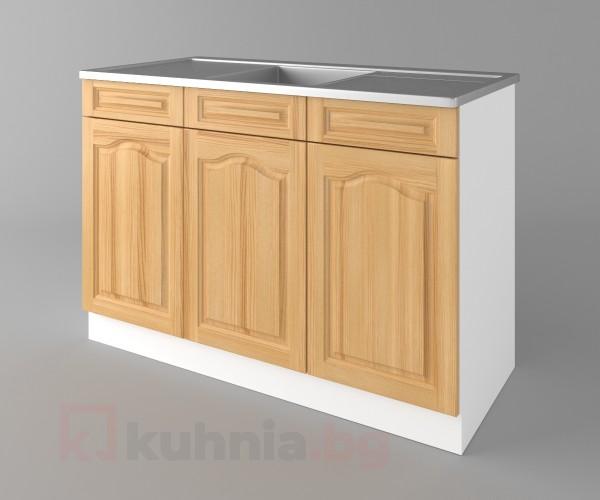Долен кухненски шкаф с мивка - с две работещи чекмеджета Астра - Натурална