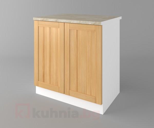 Долен кухненски шкаф с две врати Калатея - Натурална