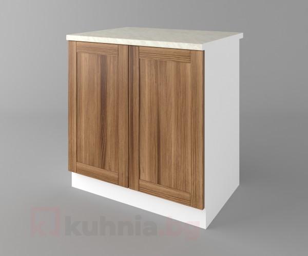 Долен кухненски шкаф с две врати Калатея - Канела