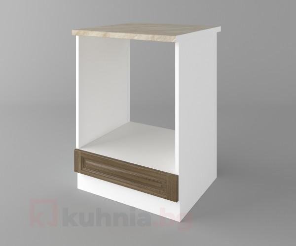 Долен кухненски шкаф за вградена фурна Астра - Ким