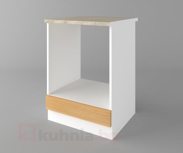 Долен кухненски шкаф за вградена фурна  Калатея - Натурална