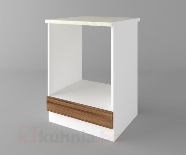 Долен кухненски шкаф за вградена фурна  Калатея - Канела