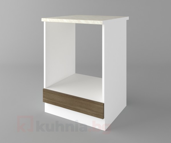 Долен кухненски шкаф за вградена фурна  Калатея - Ким