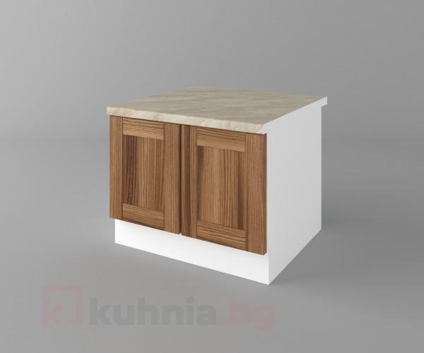 Долен кухненски шкаф за раховец с термоплот Калатея - Канела