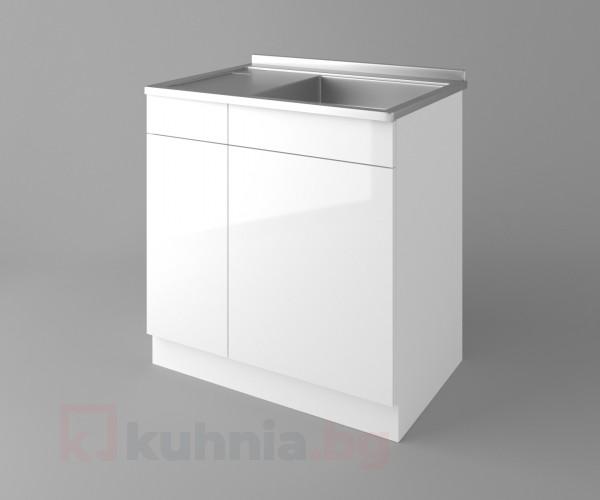 Долен кухненски шкаф с мивка - с едно работещо чекмедже Нарцис гланц