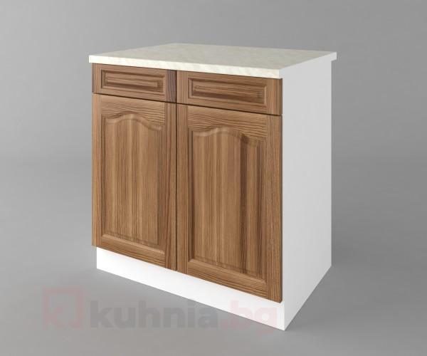 Долен кухненски шкаф с две чекмеджета и две врати Астра - Канела