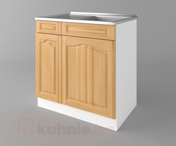 Долен кухненски шкаф с мивка - с едно работещо чекмедже Астра - Натурална