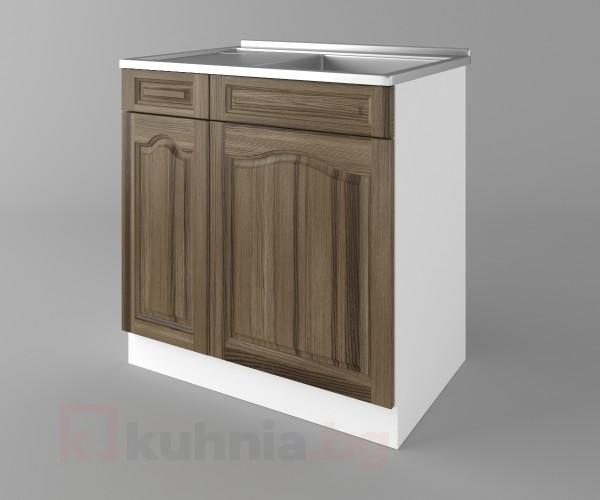 Долен кухненски шкаф с мивка - с едно работещо чекмедже Астра - Ким