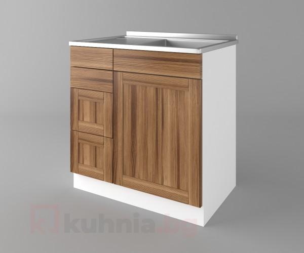 Долен кухненски шкаф с мивка - с четири работещи чекмеджета Калатея - Канела