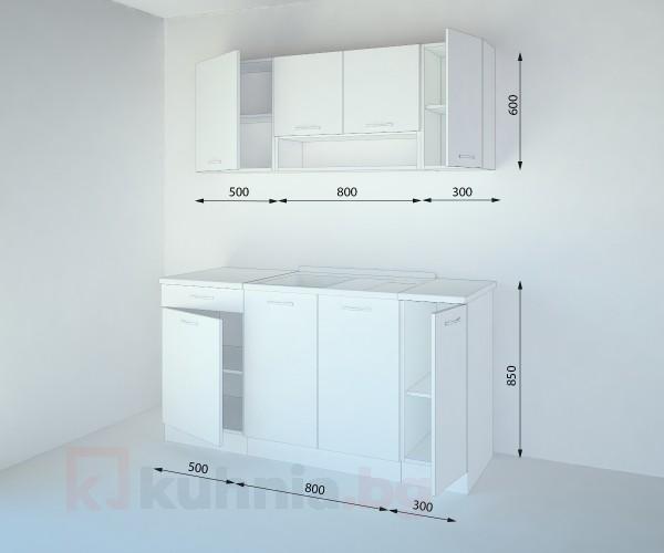 Кухненски комплект Нарцис Атлас - L 160 cm