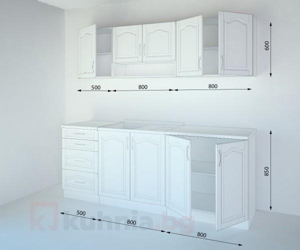 Кухненски комплект Астра Натурална - L 210 cm
