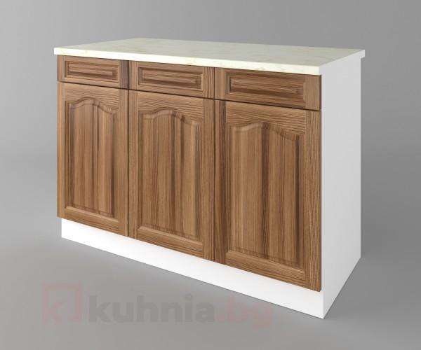 Долен кухненски шкаф с три чекмеджета и три врати Астра - Канела