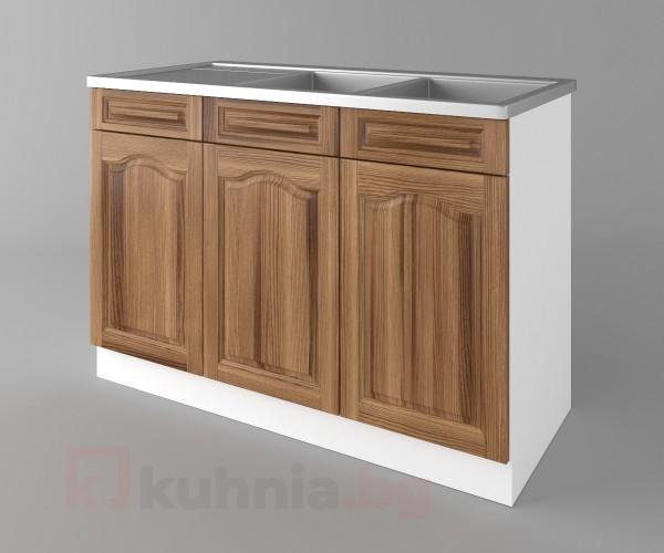 Долен кухненски шкаф с двукоритна мивка  Астра - Канела