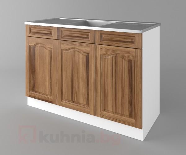 Долен кухненски шкаф с мивка - с две работещи чекмеджета Астра - Канела