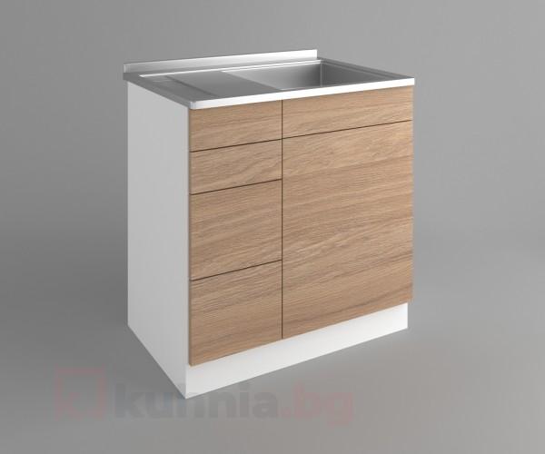 Долен кухненски шкаф с мивка - с четири работещи чекмеджета Поларис