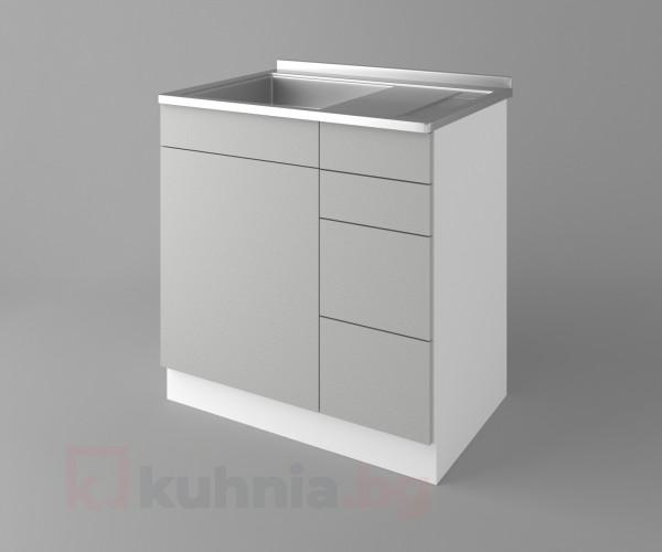 Долен кухненски шкаф с мивка - с четири работещи чекмеджета Мирта