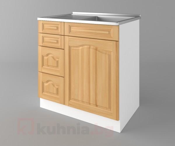 Долен кухненски шкаф с мивка - с четири работещи чекмеджета Астра - Натурална