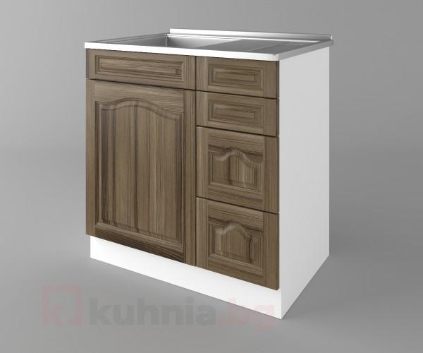 Долен кухненски шкаф с мивка - с четири работещи чекмеджета Астра - Ким