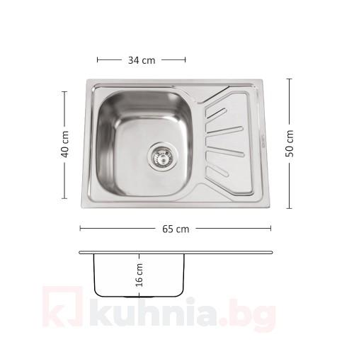 Мивка за вграждане FIRST 65.1 SI