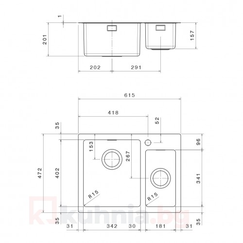 Мивка за вграждане  MEGA 61.2 FI