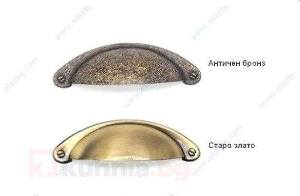 Дръжка D64  - Античен бронз/Старо злато