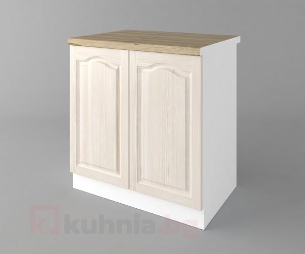 Долен кухненски шкаф с две врати Астра - Крем