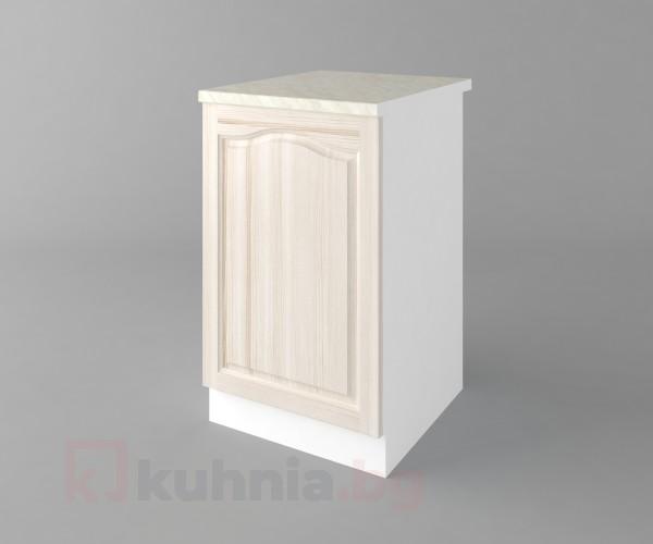 Долен кухненски шкаф с една врата Астра - Крем