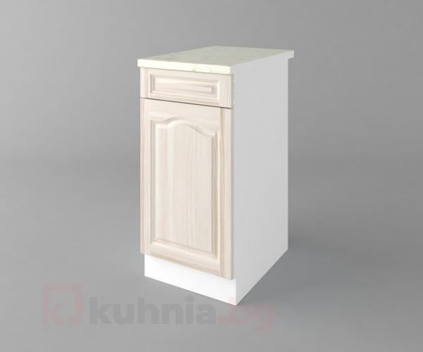Долен кухненски шкаф с чекмедже и една врата Астра - Крем