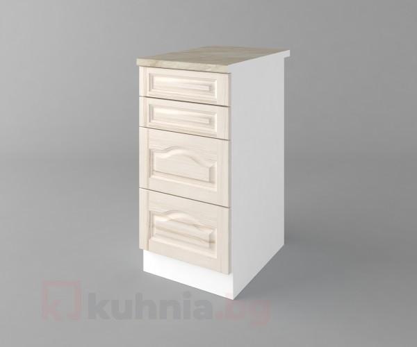 Долен кухненски шкаф с четири чекмеджета Астра - Крем