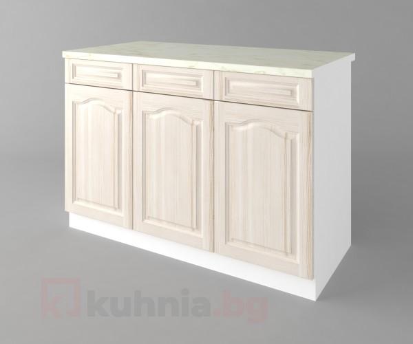 Долен кухненски шкаф с три врати и три чекмеджета а121 Астра - Крем