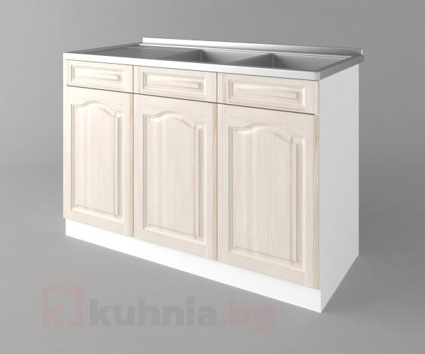 Долен кухненски шкаф с двукоритна мивка а122 Астра - Крем
