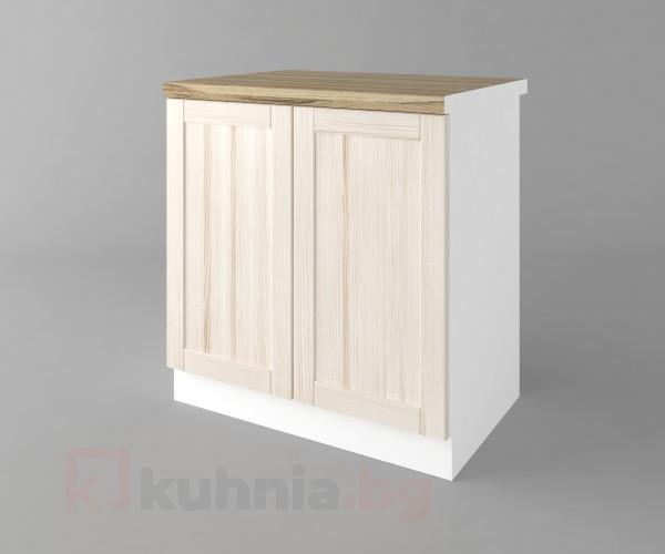 Долен кухненски шкаф с две врати Калатея - Крем