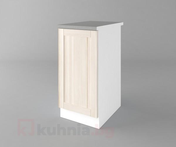 Долен кухненски шкаф с една врата  Калатея - Крем